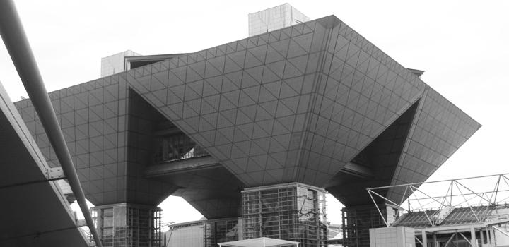 Mar de Envero, en la Wine & Gourmet JAPAN 2013